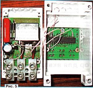 Схема Автомат защиты от недопустимого напряжения в электросети 5