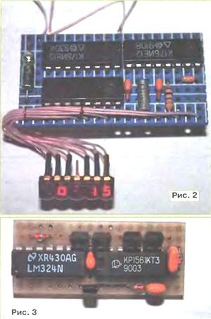 Зарядно-разрядное устройство для малогабаритных аккумуляторов.