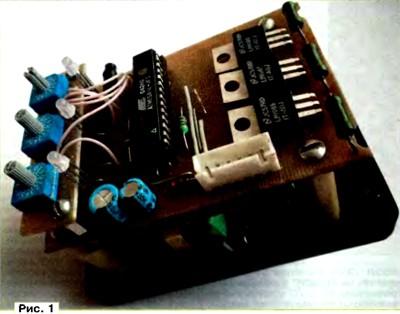 Схема зарядного устройства для трех пальчиковых аккумуляторов.