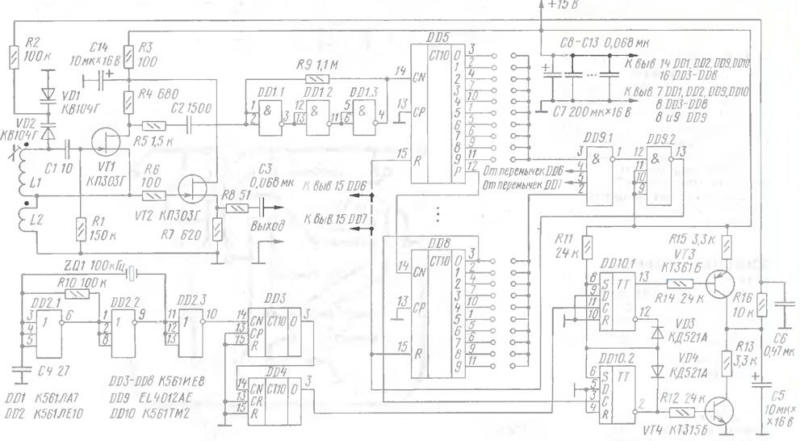 Простой синтезатор частот. Схема, описание