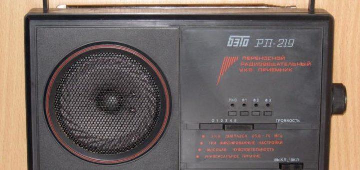 настройка радиоприёмника